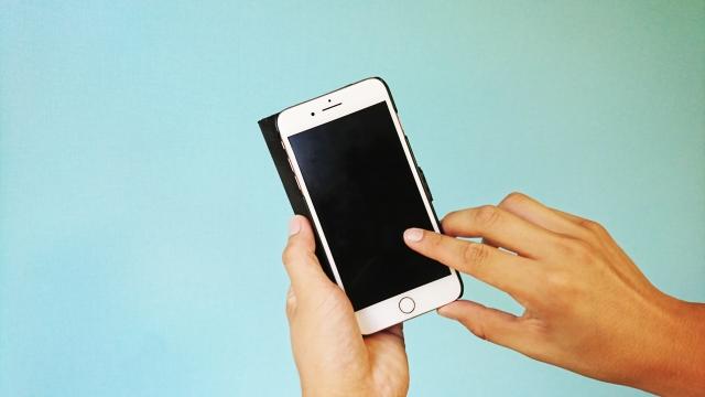 友人が持ってたiphoneでバッテリー交換を横浜で検索し結果。